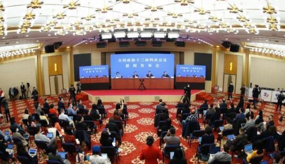 两会今日看点:政协会议开幕 人大会议举行新闻发布会